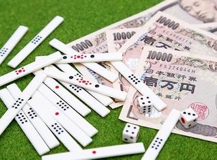 賭け麻雀について